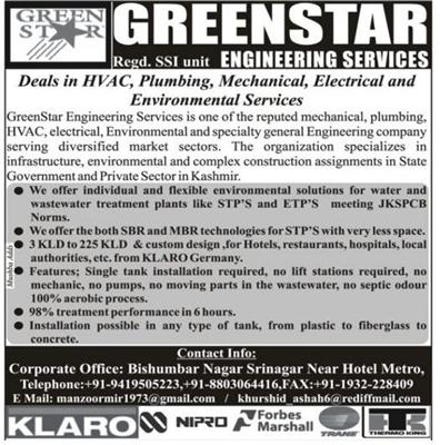 GREEN STAR ENGINEERING SERVICES